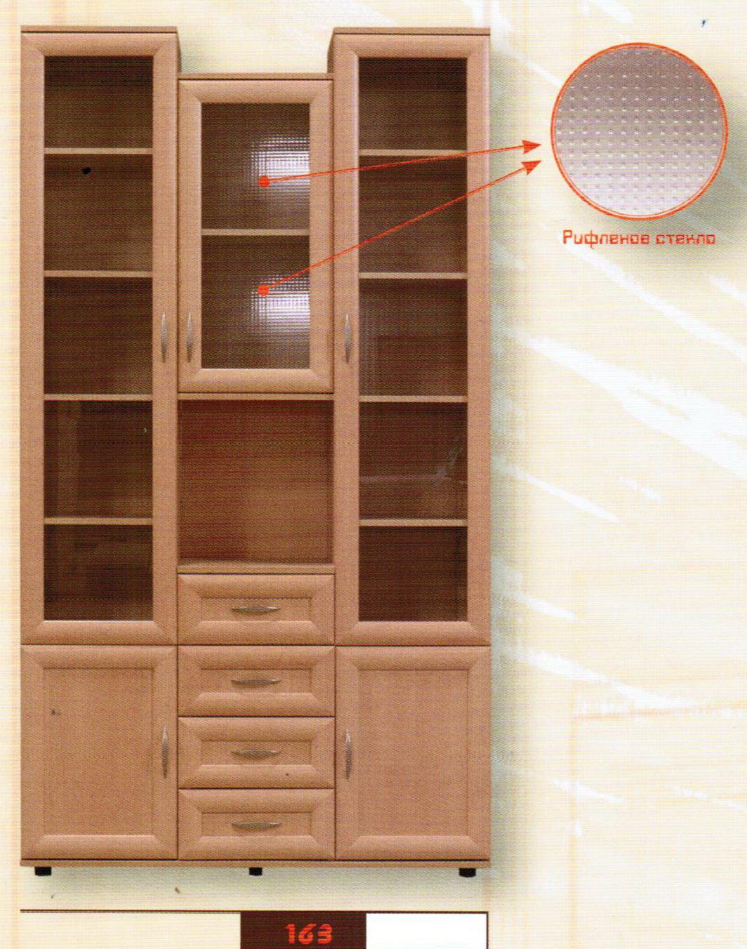 Шкаф комбинированный в спб на интернет магазине mebeldomspb.